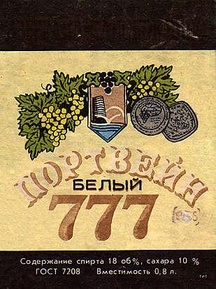 http://portopro.ru/postimages/399fce53d629d9434202eec693a(1).jpg